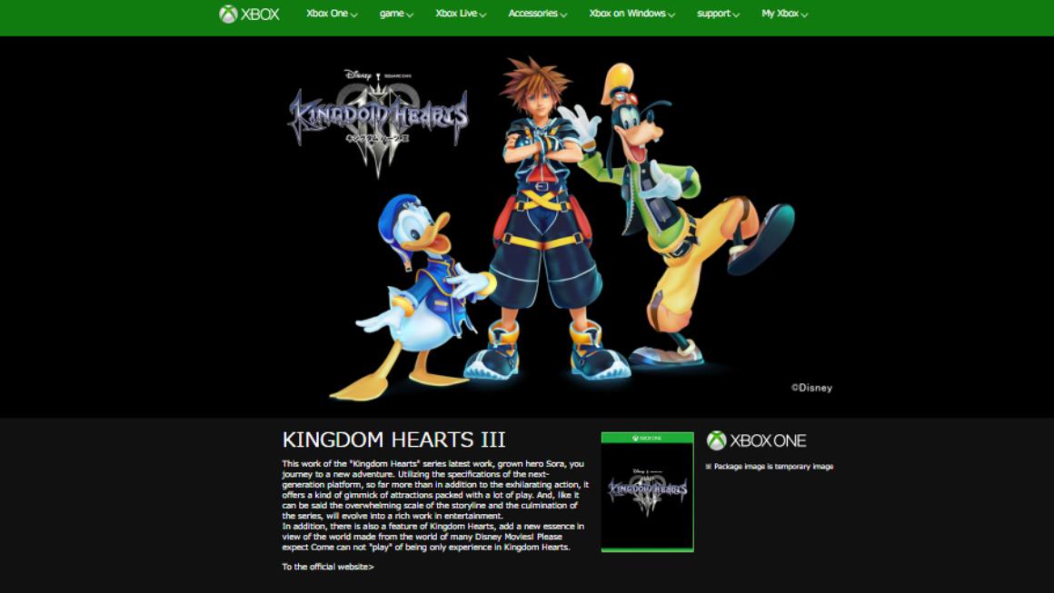 Kingdom hearts 3 release date xbox one