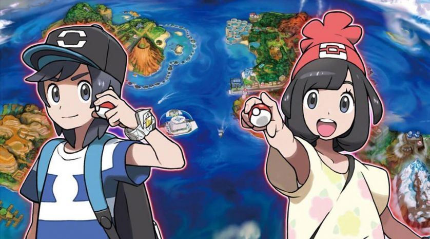 Pokemon Sun Moon Trainers