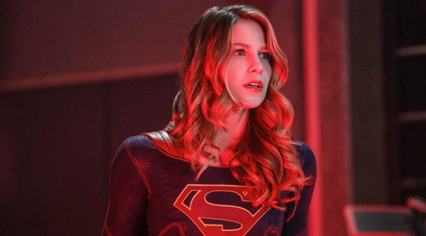 supergirl-theories